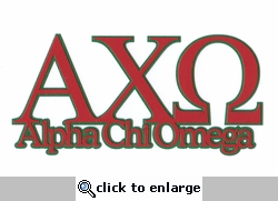 Custom Sorority or Fraternity 2-Layer Laser Title Cut