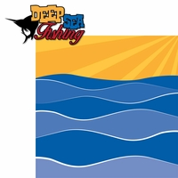 Deep Sea Fishing: Deep Sea Fishing 2 Piece Laser Die Cut Kit