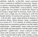 Definitions: Volleyball Inverse 12 x 12 Paper