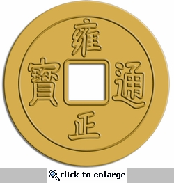 Digital Download: Chinese Coin Laser Die Cut