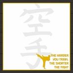Martial Arts: Home Is The Dojo 12 x 12 Paper