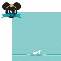 Princess Run: 19.3 2 Piece Laser Die Cut Kit