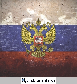 Russia: Flag 12 x 12 Paper