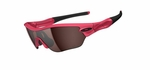 Oakley Radar Edge Sunglasses