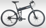 SwissBike LX 24-Speed Mountain Bike - Foldable  (NEW) Keep one in the Trunk for back up !