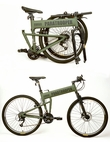 Tactical -Police -Patrol -Bike - Foldable-mountain Bike-police  police patrol  Bicycle