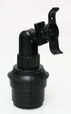 ME-CM+STGN+BKT40: i.Trek Cup Holder Mount for Garmin Nuvi 40 40LM