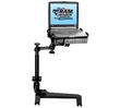 RAM-VB-131A-SW1: RAM No-Drill� Laptop Stand System for GMC Sierra (deluxe power seats) (2000-2006), GMC Yukon (deluxe power seats) (2000-2006), Chevrolet Silverado (deluxe power seats) (1999-2006), Chevrolet Suburban (deluxe power seats) (2000-2006), Chevrolet 2500 & 3500 c/k series truck (deluxe power seats) (2000-2006), Chevrolet Avalanche (2000-2006)