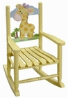 Toddler Size Giraffe Rocking Chair