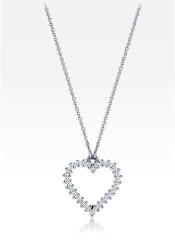 14k White Gold Diamond Open Heart Pendant and Chain (G/VS, 0.28 ct. tw.)