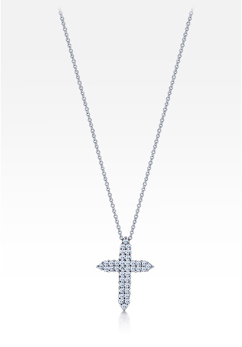 14k White Gold Diamond Passion Cross Pendant and Chain (G-H/VS, 0.60 ct. tw.)