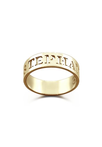 Kay Wicks - 5mm 14k Gold Cut Out Name Ring