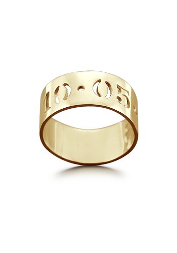 Kay Wicks - 7mm 14k Gold Cut Out Date Ring