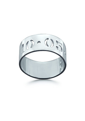 Kay Wicks - 7mm 14k White Gold Cut Out Date Ring