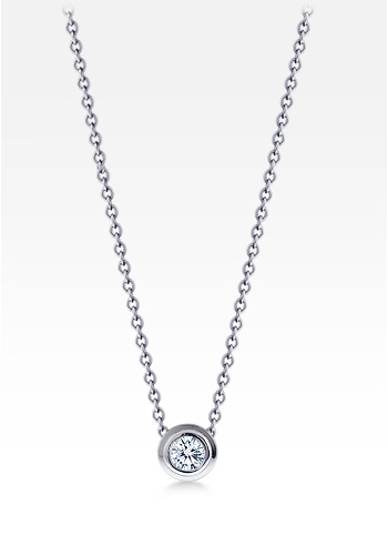 Kay Wicks - 18k White Gold 8mm Diamond Solitaire Necklace (G-H/VS, 0.30 ctw.)