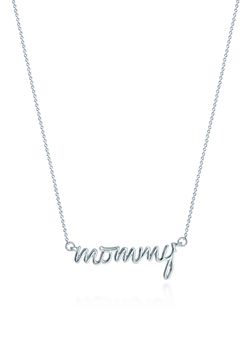 Kay Wicks - Sterling Silver Mommy Necklace