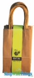 Kraft Bag, Small Brown, 12 Ct
