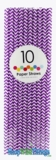 Paper Straws, Chevron, Purple, 10 Ct