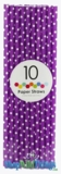 Paper Straws, Polka Dots, Purple, 10 Ct