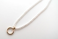 Pearl Eyeglass Holder Necklace