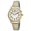 Spanish Dual Voice Lady's Talking Watch - Two Tone