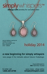 Simply Whispers Holiday 2014