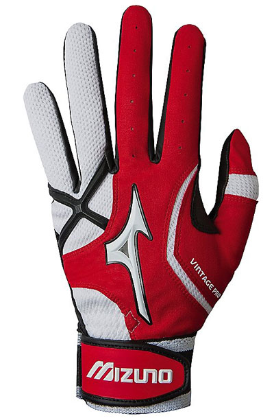 Mizuno Batting Gloves