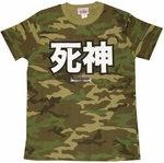 Bleach Camouflage T-Shirt Sheer