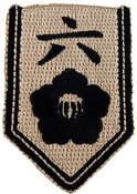 Bleach Captain Sixth Patch