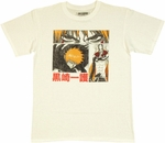 Bleach Ichigo Boxes T Shirt