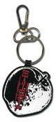 Death Note Apple Keychain