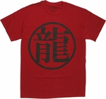 Dragon Ball Z Dragon Kanji T Shirt
