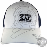 Ghost SAC Hat