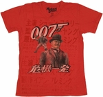 James Bond Oddjob T-Shirt Sheer