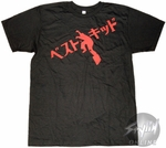 Karate Kid Crane Symbols T-Shirt Sheer