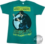 Kung Fu the Invisible Fist Learn T-Shirt Sheer