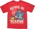 Monsters University School of Scaring Youth T Shirt