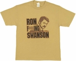 Parks and Recreation Ron T Shirt