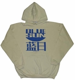 Serenity Blue Sun hoodies