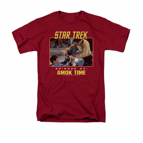 Star Trek Amok Time T Shirt