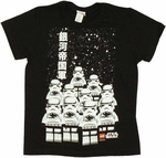 Star Wars Stormtrooper Youth T-Shirt Sheer