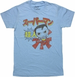 Superman DC Japan T Shirt Sheer