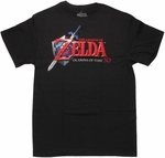 Zelda Ocarina of Time 3D Logo T Shirt