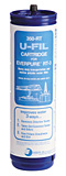 EV9531-02 / Everpure 350-RT Water Filter Cartridge (**12 Pack Only) # EV953102