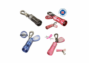 Streamlight Nano Key Chain Lights