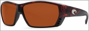 Costa Del Mar TA-10-OCGLP Tuna Alley Sunglasses