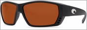 Costa Del Mar Tuna Alley Sunglasses 580 Glass Matte Black Frame