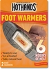 HeatMax HF1 Foot Warmers