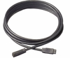 Humminbird AS-EC10 10' Extension Cable