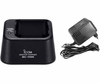 Icom BC-119N Rapid Desktop Charger (Adapter Not Included)